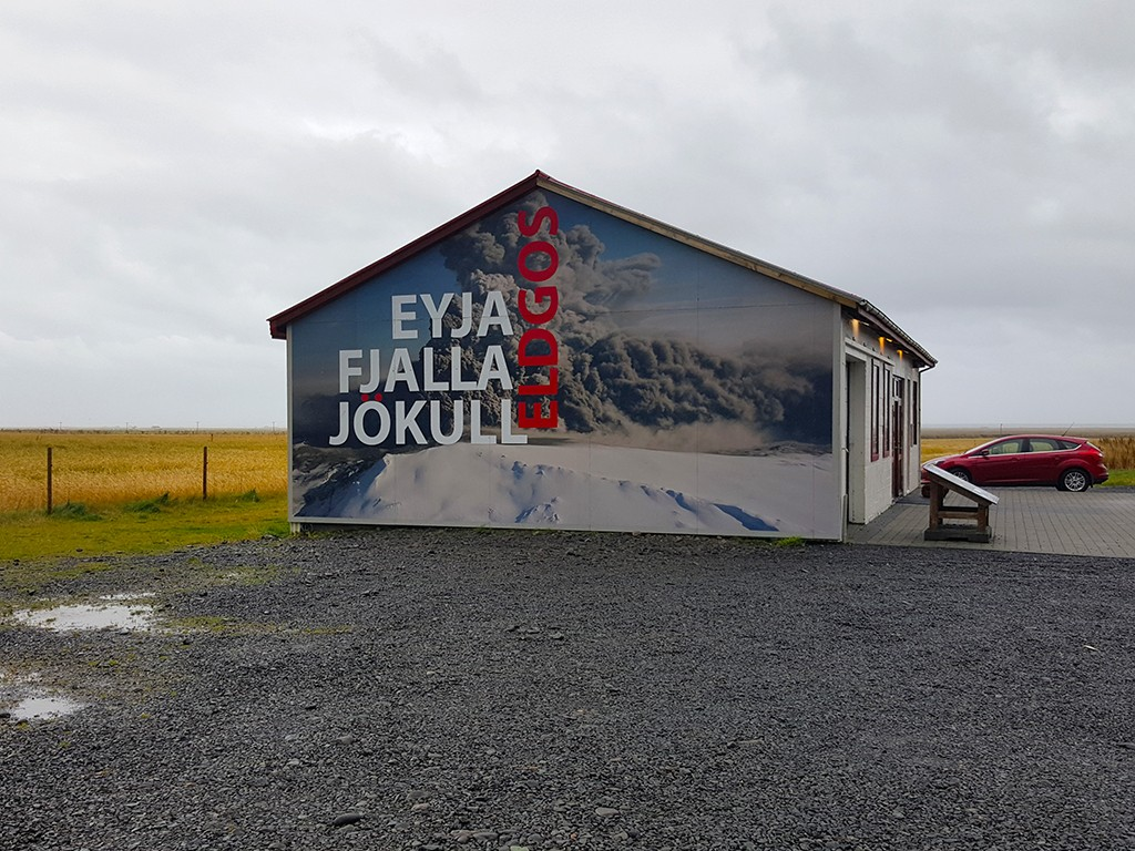 eyjafjallajokull museum building in south iceland
